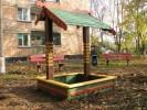 Песочница - Подсолнух :: Детские песочницы изготовленные из дерева, Вы можете купить/заказать по телефонам: 8 (495) 783-65-09, 8 (495) 518-64-87