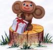 Скульптура - Чебурашка с подарком (средняя) :: Заказать изготовление скульптур из дерева, Вы можете по телефонам: 8 (495) 783-65-09, 8 (495) 518-64-87