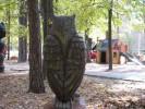 Скульптура - Сова (средняя) :: Заказать изготовление скульптур из дерева, Вы можете по телефонам: 8 (495) 783-65-09, 8 (495) 518-64-87