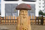 Скульптура - Гриб старичок боровичок (большая) :: Заказать изготовление скульптур из дерева, Вы можете по телефонам: 8 (495) 783-65-09, 8 (495) 518-64-87