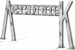 Входные ворота :: Входные ворота изготовленные из дерева, заказать данную продукцию Вы можете по телефонам: 8 (495) 783-65-09, 8 (495) 518-64-87