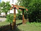 Входные ворота - Брёвнышки :: Входные ворота изготовленные из дерева, заказать данную продукцию Вы можете по телефонам: 8 (495) 783-65-09, 8 (495) 518-64-87